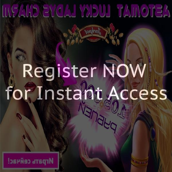 free New Castle, Indiana, 47362 sex chat