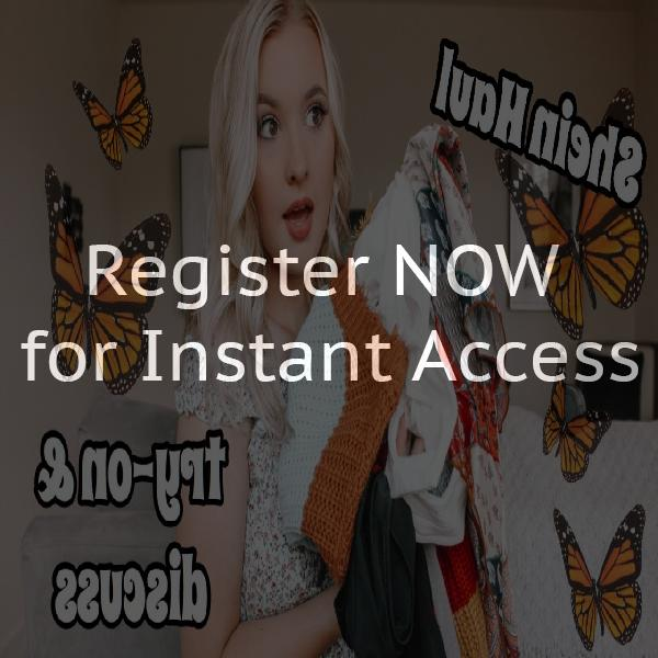 Highland Park, Michigan, 48203 sex chat rooms